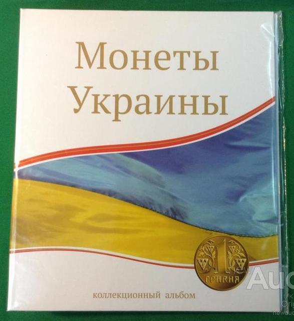Альбом для монет 2 и 5 гривен Украины в капсулах формат Optima 230х270 мм,