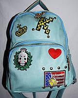 Женский рюкзак из кожзамас черепом голубой 22*27 см, фото 1