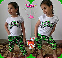 """Детский спортивный костюм """"khaki"""" ( ткань трикотаж + аппликация)  116-134 см"""