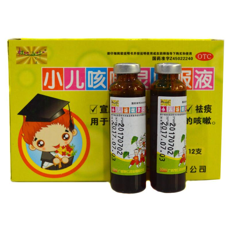 Эликсир Сяоэр кэчуаньлин кэли Xiao'er Kechuanling Keli против кашля и одышки у детей