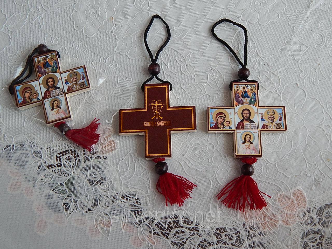 Крест подвеска большая с ликами Святых в машину