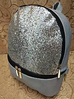 Рюкзаки искусств кожа с блестками(только ОПТ)