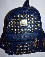 Женский молодежный рюкзак из кожзама с шипами синий 20*24 см, фото 1