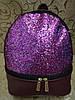 (Хит новый)Женский рюкзак искусств кожа качество городской спортивный стильный опт