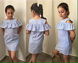 Платье детское с оборкой на плечах 128-140 см, фото 6