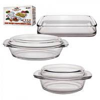 Набор посуды из термостекла ассорти 1.5/2.0/2.5л