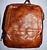 Женский молодежный рюкзак из кожзама рыжий 18*24 см