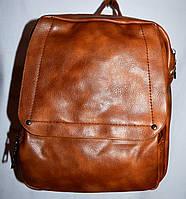 Женский молодежный рюкзак из кожзама рыжий 18*24 см, фото 1