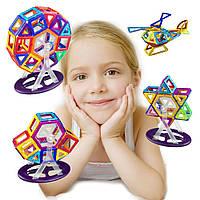 Магнитный 3-D конструктор Magical Magnet 48 деталей