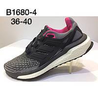 Подростковые кроссовки оптом Adidas Energy Boost (36-41)