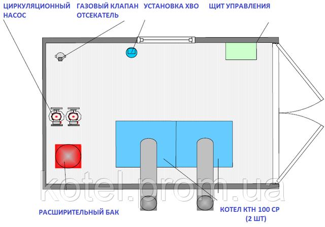 Расположение оборудования в котельной 200 кВт с котлами КТН 100 СР