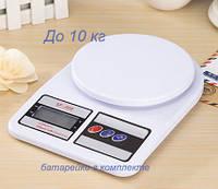 Весы кухонные электронные до 10kg c батарейками