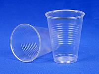 Одноразовые стаканчики пластиковые 180 мл.