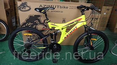 Подростковый Велосипед Azimut Power 24 GD, фото 3