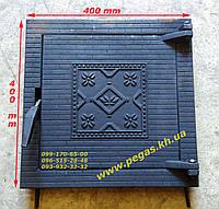 Дверца чугунные грубу, печи, барбекю, камин, мангал 400х400 мм.