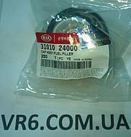 Крышка заливной горловины топливного бака KIA Cerato, Magentis, Sportage  31010-24000