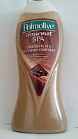 """Крем для душа шоколадная вуаль """"Gourment SPA"""" Palmolive"""
