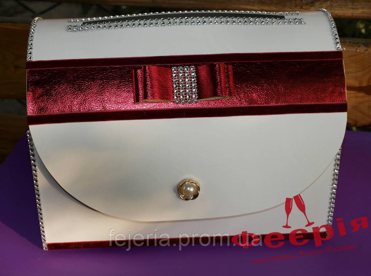 Свадебный сундук казна коробка для денег красная марсала