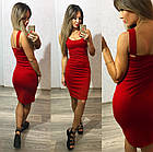 Платье облегающее трикотажное