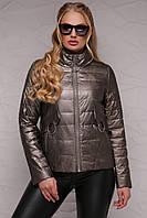 Женские куртки демисезонные большие бронзовый, 7XL