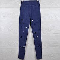 """Брюки школьные """"JinHong"""" #8858-2 для девочек. Размер 20-25 (134-164 см рост). Синие. Школьная форма оптом"""