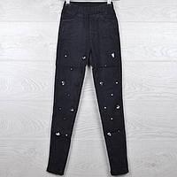 """Брюки школьные """"JinHong"""" #8858-1 для девочек. Размер 20-25 (134-164 см рост). Черные. Школьная форма оптом"""