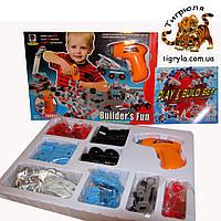 Конструктор с шуруповертом Набор инструментов для мальчика 550 деталей, конструктор с дрелью