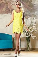 Очаровательное женское летнее платье 2165 желтый