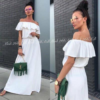 Легкое летнее длинное платье с воланами открытые плечи