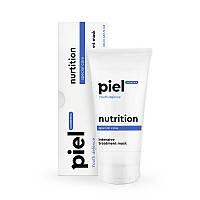 Питательна маска для кожи лица Piel cosmetics Specialiste NUTRITION Piel Cosmetics Пьель Косметик 50мл