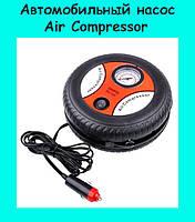 Автомобильный насос Air Compressor!Акция, фото 1