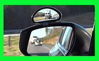 Clear Zone Дополнительные автомобильные зеркала заднего вида!Акция