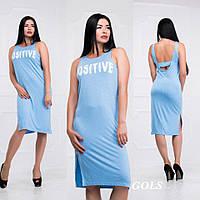 Женский сарафан с разрезами голубой, синий, фото 1