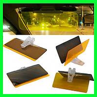 Антибликовый козырек HD Vision Visor, Солнцезащитный козырек для авто!Акция
