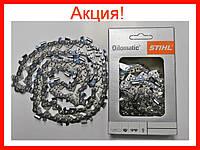 Цепь для бензопилы STIHL 64 зуб шаг 3/8!Акция