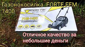 Газонокосилка электр. FORTE FEM-1400