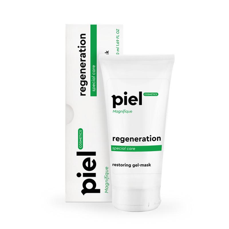 Регенерирующая маска-гель Piel cosmetics Specialiste REGENERATION Пьель Косметик 50мл