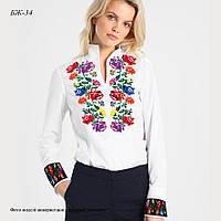 9fc8cbe5375 Блузки Заготовки для вышивки блузок в Украине. Сравнить цены