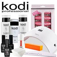 Стартовый набор для покрытия ногтей гель лаком Kodi с лампой SUN 9S 24 w