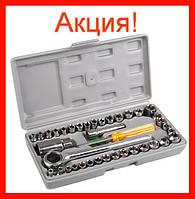 """Набор торцевых ключей, Socket Set, комбинация 40 шт  (1/4 """"и 3/8"""")!Акция"""