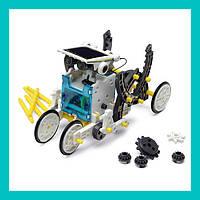Робот-конструктор 14в1 на солнечных батареях!Акция