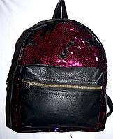 Женский рюкзак с пайетками фуксия 24*28 см, фото 1