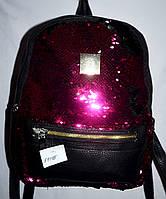 Женский рюкзак с пайетками малиновый 24*28 см, фото 1