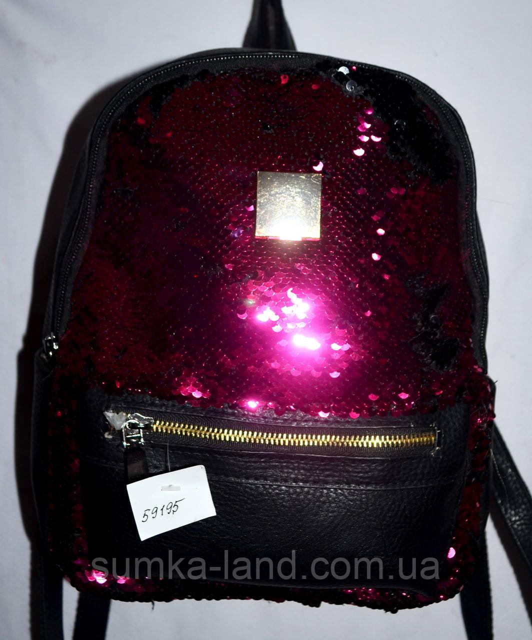 Женский рюкзак с пайетками малиновый 24*28 см