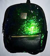 Женский рюкзак с пайетками зеленый 24*28 см, фото 1