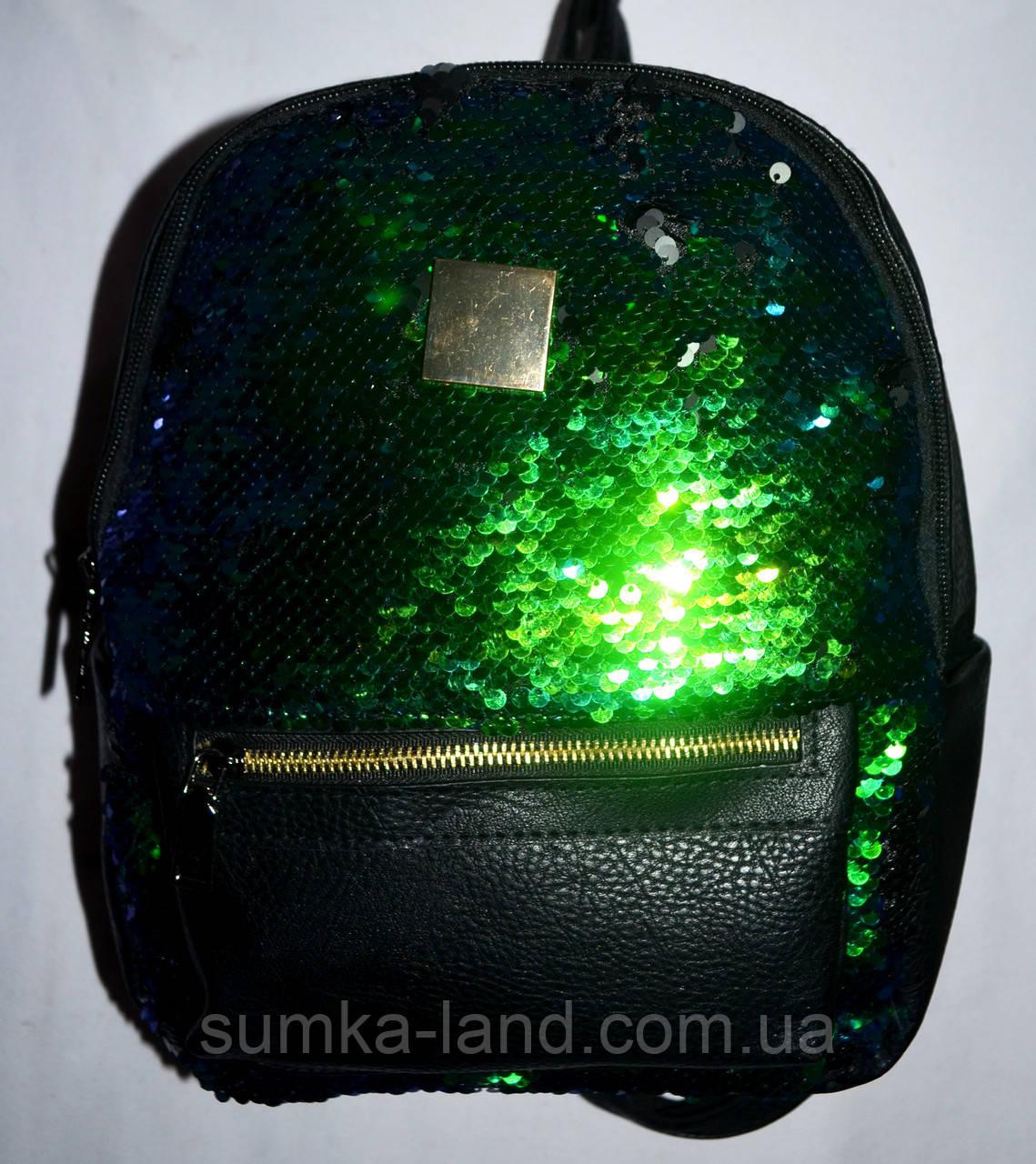 Женский рюкзак с пайетками зеленый 24*28 см
