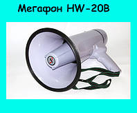 Мегафон HW-20B!Акция