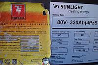 Установка тяговой батареи 4 PzS 320 Sunlight