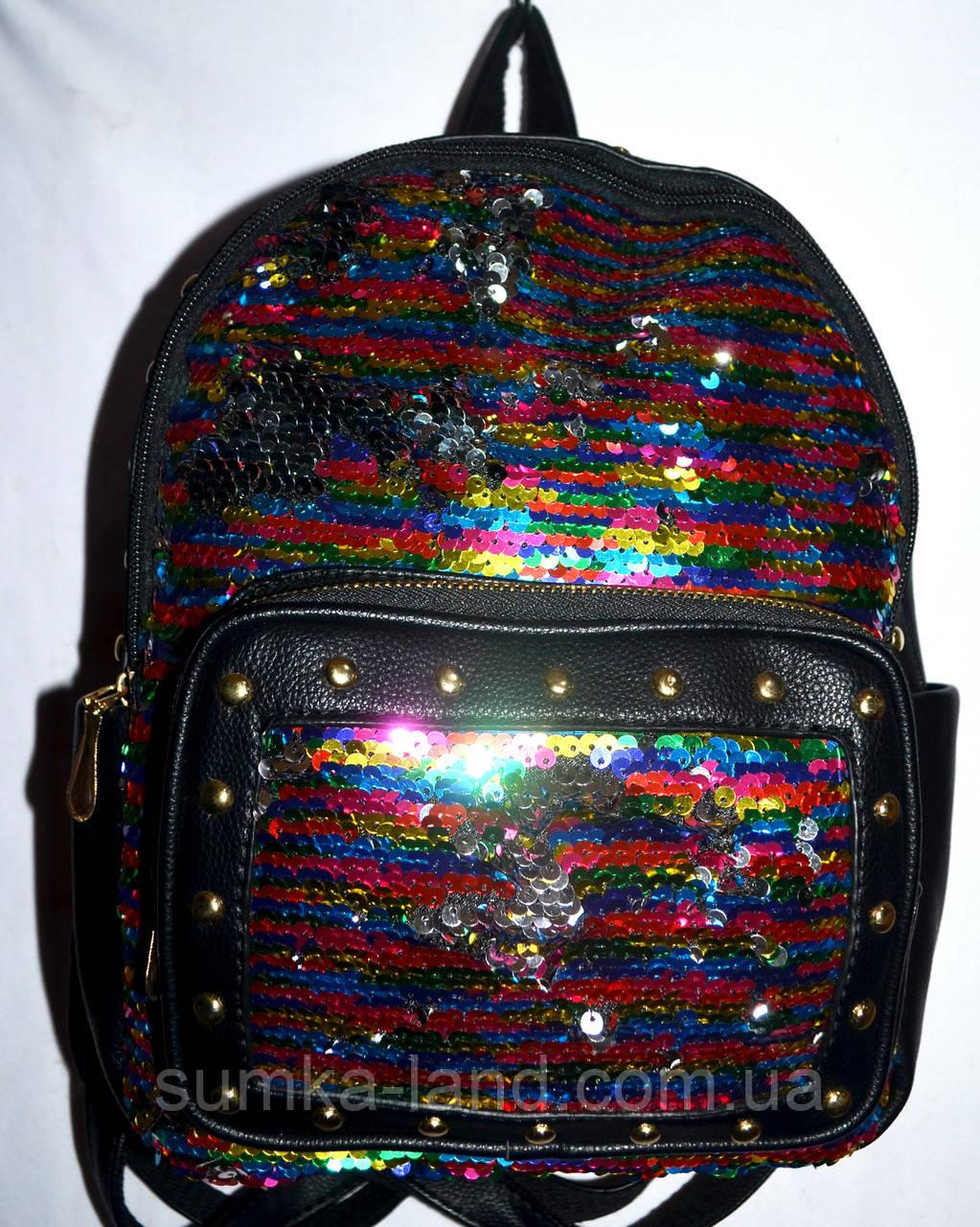 dc32aaf3bbc9 Женский рюкзак с пайетками радуга 22*28 см: продажа, цена в Харькове ...