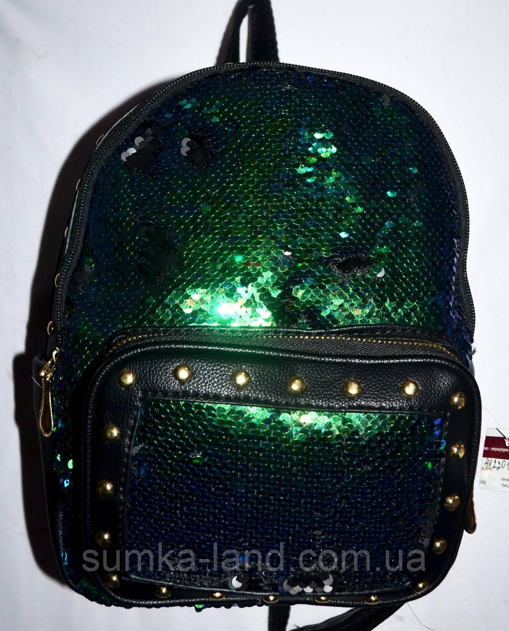 7a6b7eb097e0 Женский рюкзак с пайетками зеленый 22*28 см: продажа, цена в ...